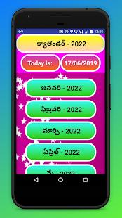 Usa Telugu Calendar 2022.Telugu Calendar 2022 With Festivals Free Download And Software Reviews Cnet Download