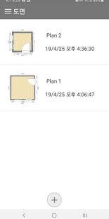 Smartplan Floor Plan App Using Camera Free Download And Software Reviews Cnet Download