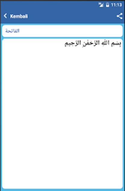 Al Qur'an Bahasa Indonesia - Free download and software ...