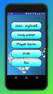 Eenadu Calendar 2022.Telugu Calendar 2022 With Festivals Free Download And Software Reviews Cnet Download