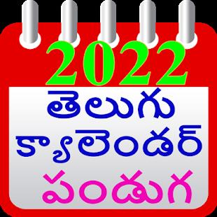 Telugu Calendar 2022 Usa.Telugu Calendar 2022 With Festivals Free Download And Software Reviews Cnet Download